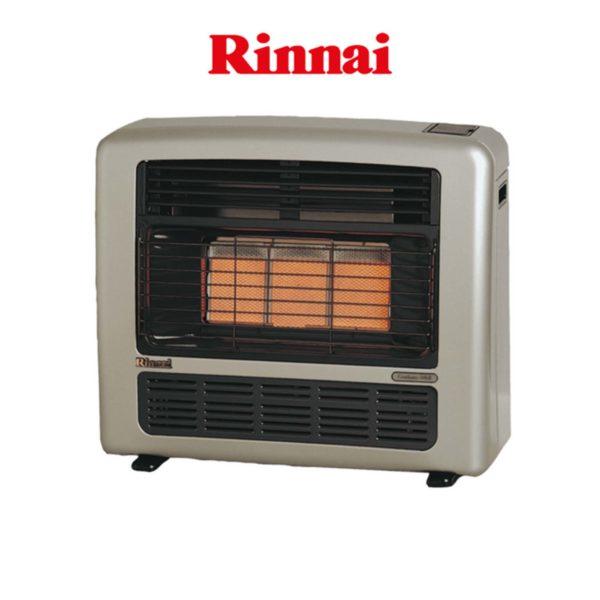 Rinnai 252SL Granada 252 Radiant Convector Heater LPG Platinum Silver Unflued-web ready