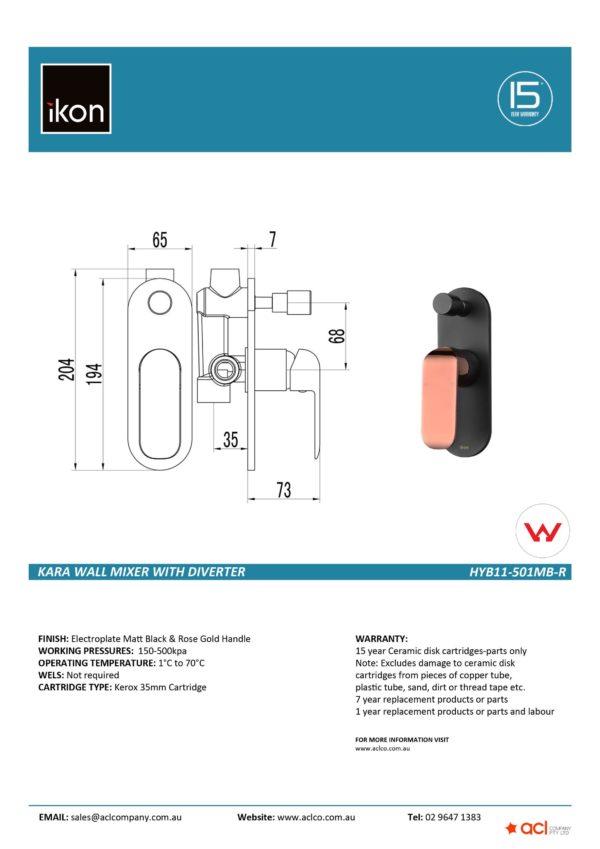 HYB11-501MB-R (2)