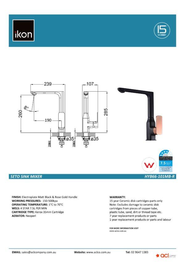 HYB66-101MB-R (2)